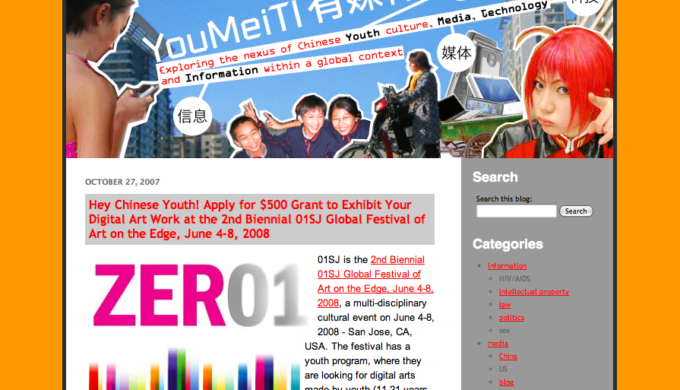 youmeiti-screenshot